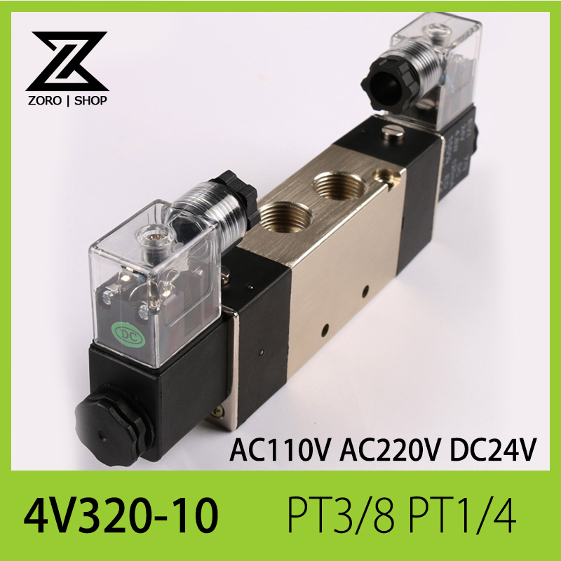 4V320-10 Pneumatic Solenoid Valve AC110V Two-Position Five-Way Control Valve Fouble Coil 4v210 08 pneumatic solenoid valve ac220v pt1 4 two position five way control