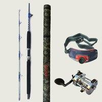 Heavy boat rod iron boat rod 1.98 m 50 lbs rod drag rod tube+drum reel+belly holder