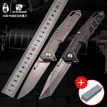 HX High quality quick response start KNIVES survival outdoor camping EDC titanium handle VG10 blade militaryl folding knife