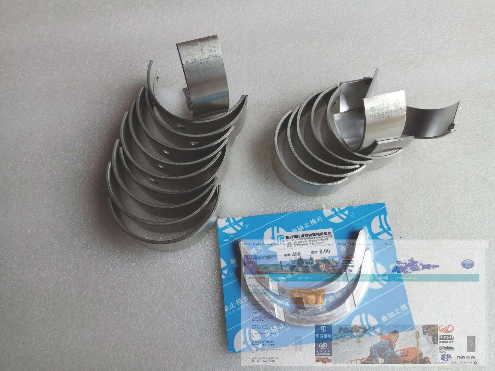 Anhui Quanchai QC480D engine parts, the set of main bearing, connecting rod bearings and thrust rings yituo x1004 tractor parts the set of main bearing connecting rod bearing and thrust bearings for one engine