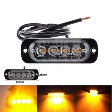 4LED Truck Strobe Light 12/24V 12W 19 Flash Models Emergency DRL Warning Lamp Auto Pickup Off road SUV Driving Working Light Bar стоимость