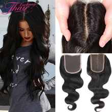 Free/Middle/Three/3 Part Brazilian Body Wave Lace Closure Human Hair Lace Closure 4*4inch Top Brazilian Hair 8a Lace Closure 1B
