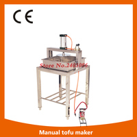 High Quality Stainless Steel Tofu Making Machine Tofu Maker Machine Tofu Press Machine