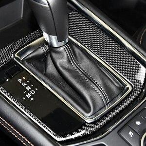 Image 2 - Mazda için CX 5 CX 5 2017 2018 karbon Fiber araba vites paneli kapak sadece LHD