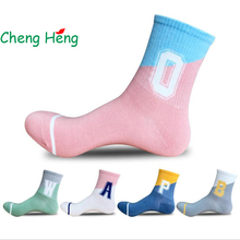 CHENG HENG 5 Pair /Bag Autumn And Winter New Products Women'