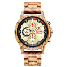 2019 New Men's Multi-function Sports Wood Watch Sub-dials Wooden Watch Quartz Analog Movement Date Wrist Watch for Men