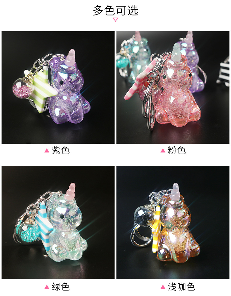YOUYANG Crystal unicorn keychain bag pendant couple car keychain trinket lovely car hanging YHSJDJS404 in Key Chains from Jewelry Accessories
