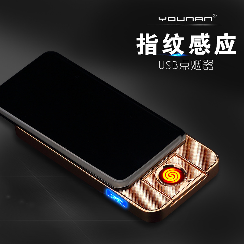 Latest Ultra-thin Fingerprint Touch Sensor Cigarette Lighter Rechargeable USB Charging Lighter Spare Electric Wire 6009