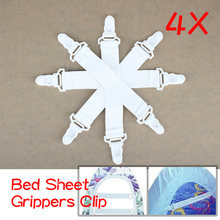 4Pcs/lot House Bed Sheet Fasteners Elastic Grippers Clip Holder Bedding Buckle Holder Bed Sheet Clamp Bedroom Supplies(China)