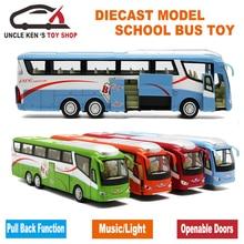 25Cm długość 1 55 skala odlewany metal autobus wahadłowy Model, chłopcy prezent zabawki ze stopu z otwieranymi drzwiami/muzyka/światło/funkcja wycofania