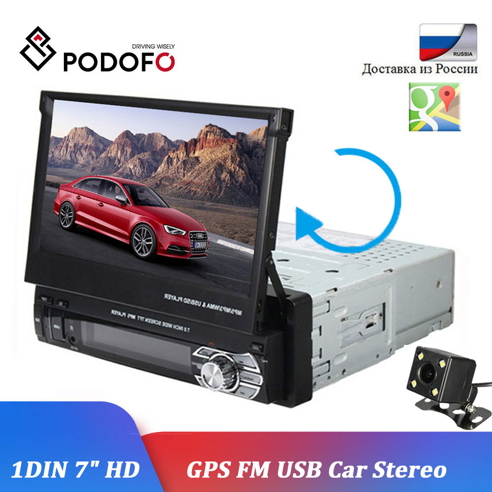 Podofo <font><b>Car</b></font> <font><b>audio</b></font> 7