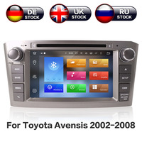 Android 9.0 Car DVD Stereo Multimedia Headunit Auto Radio GPS Navigation Video Audio For Black Toyota Avensis T25 2003 2008