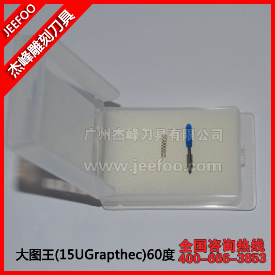 60 Degree High quality CB15 Graphtec Blade Cutting Plotter Vinyl Cutter /Needle Knife Blade Lettering knife A series