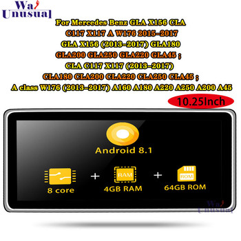 Octa Core 10.25Inch Android 8.1 For Mercedes Benz GLA X156 CLA C117 X117 A W176 2016-2018 Car Radio Stereo GPS Navigation player image