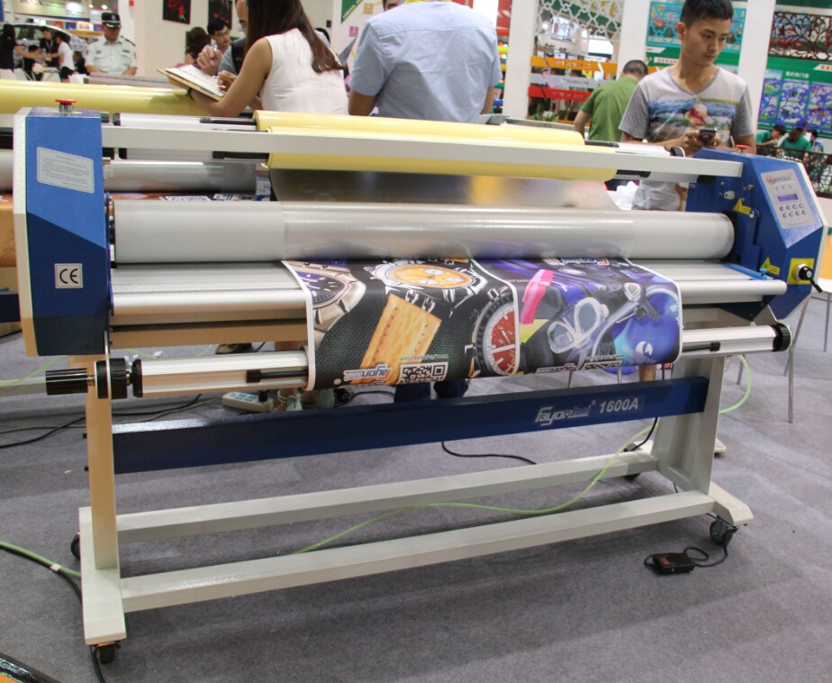 Multi-Practical Sizzling Roll Laminating Machine For Laminating Sizzling Movie 1600 Mm