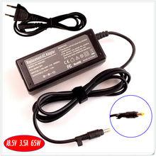 Для hp COMPAQ 550 541 540 530 520 510 500 511 515 516 610 615 425 625 Ноутбук Батарея Зарядное устройство/адаптер переменного тока 18,5 V 3.5A 65 W