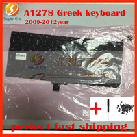 10pcs Lot Brand New For Macbook Pro 13inch A1278 Greek Layout Keyboard Without Backligth Backlit Greece