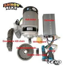 48V60V 1000 Вт концентратор моторный контроллер двухрядный 428 цепь двойная зубная пластина двойная цепь колеса проводка доска дроссельная заслонка изменение