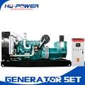 china cheap 250kw brush or brushless 440v 60hz ac generator price