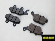 STARPAD For Jialing 150GY 3 Wing Man after brakes brake shoes 2 places