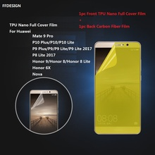 ФОТО full cover nano screen protector film foil for huawei p10 lite p9 plus mate 9 pro nova honor 9 8 6x p8 p9 lite 2017 not glass