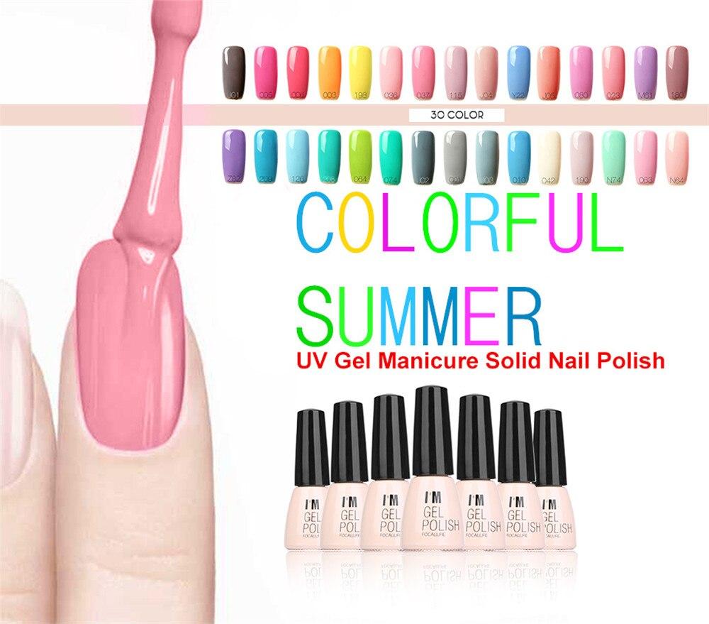 Gel Nail Polish Qualification: Focallure UV Nail Gel Base Top Coat UV LED Lamp Nail