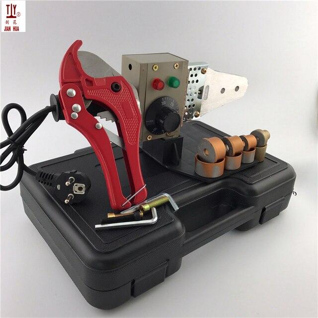 Juego de Herramientas de fontanería, 220V, 600W, control de temperatura, máquina de soldadura Ppr, tubo de plástico, máquinas de soldadura