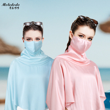 Moledodo 1pc Real ice Silk Sun Protection Mouth Mask Womens Sunscreen Shawl Thin Section Outdoor UV D50