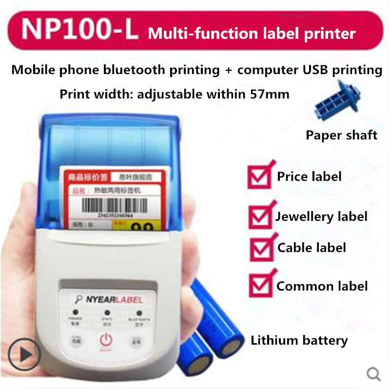 Mini Portable Label Thermal Printer Mobile Phone Bluetooth Wifi Bar Code Tag Clothing Jewelry Price Label  Receipt Printer