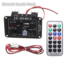 12V Audio Subwoofer MP3 Decoder Board Amplifier With Bluetooth Function USB Remote Control Motorcycle