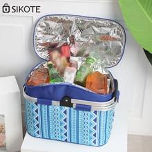 SIKOTE 26L Oxford Basket Cooler Bags Foldable Handbag for Wine Food Fruits Keeping Fresh Lunch Bag for Women Kids and Men Color