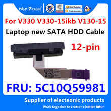 NEW original laptop HDD cable SATA HDD hard drive cable connector For Lenovo V330 V330-15ikb V130-15 5C10Q59981 450.0db03.0011 new original for 3360 5323 5411 r5500 hdd hard drive cable 92dpc 092dpc cn 092dpc test good free shipping