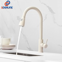 Hot Selling Pull Down Brass Kitchen Faucet Free To Rotate Water Faucet For Kitchen Mixer Mixer Tap Khaki Single Lever Sink Mixer цена 2017