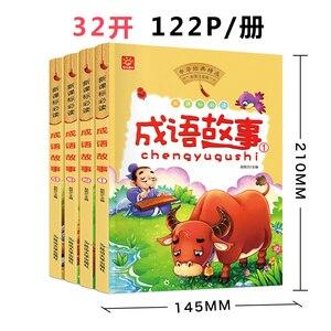 Image 4 - 4 ספר/סט ספר תמונה בפין סיני ניבים סיניים חוכמה השראה ספרי מילה אופי סיפור לילדים סיפור ההיסטוריה