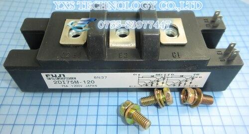 ФОТО 2DI75M-120   FUJI  IGBT module