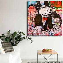 Alec Monopolyingly Wallpapers Wall Art Canvas Poster And Print Painting Decorative Picture For Bedroom Home Decoration