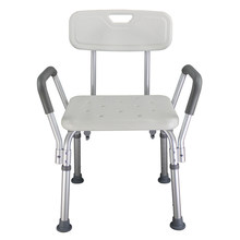 Commode Toilet Chairs Elderly Bath Shower Seat Armrests Backrest Pregnant Women Spa Anti Slip Bench Convenient Bathroom Chair(China)