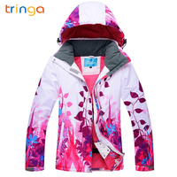TRINGA Men Women Ski Jacket Winter Skiing Snowboard Jacket Ski Women Men High Quality Windproof Waterproof Warm Snow Couple Coat