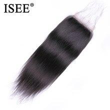 Perruque Lace Closure naturelle péruvienne Remy – ISEE HAIR, cheveux lisses, couleur naturelle, Extension capillaire, partie libre, attache à la main, livraison gratuite