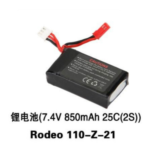 Walkera Rodeo 110 Spare Parts Lipo font b Battery b font Rodeo 110 Z 21 7