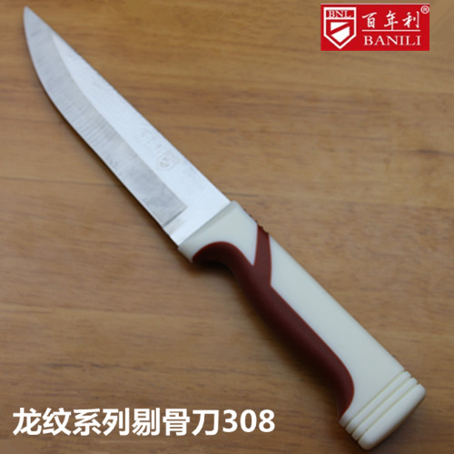 German quality Steel 308 stintingly dragon eviscerate slaughter split meat cutting pig meat fruit carving font