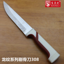 German quality Steel 308 stintingly dragon eviscerate / slaughter / split / meat cutting / pig meat / fruit carving knife