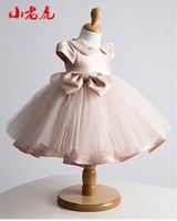 Hot! Pearl collar Baby Girl Dress Baptism Dress for Girl Infant 1 Year Birthday Dress for Baby Girl Christening Dress for Infant