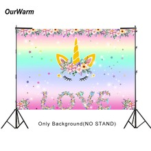 OurWarm Birthday Party Decorations Kids Unicorn Backdrop Rainbow Photography Background Baby Shower 210X150cm