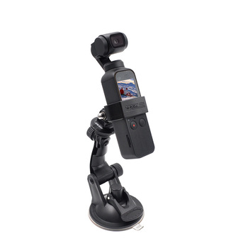 osmo Pocket car Bracket Suction Cup stable Mount holder for dji / 2 camera gimbal Accessories - discount item  18% OFF Camera & Photo