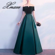 Off the shoulder dress female 2019 new long paragraph elegant dignified atmosphere