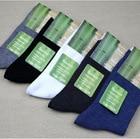 Socks Men Sock Diabetes Hypertension Special Socks Bamboo Fiber Relent To Prevent Varicose Veins Men's Sock Causal 433w