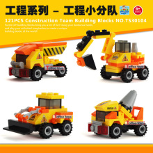 4 Boxes / Lot Engineering Vehicle Series Mini Agitating Lorry Truck Excavator Bulldozer Building Block Educational Toys