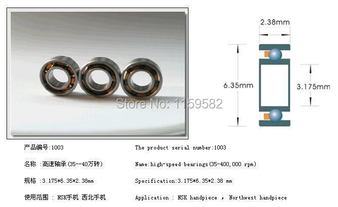 Niemcy KAVO łożysko prostnicy 400000RPM Kulki ceramiczne SR144 1001 - Hygiena jamy ustnej - Zdjęcie 1