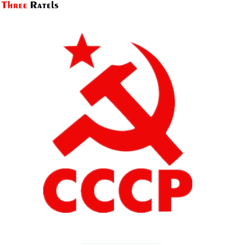 Three Ratels TZ-1142 18*15cm 1-4 pieces car sticker ussr sickle and hammer funny stickers auto decals